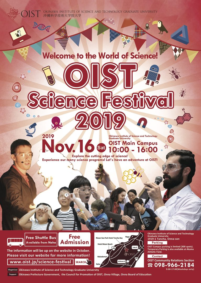 Poster for Science Festival 2019