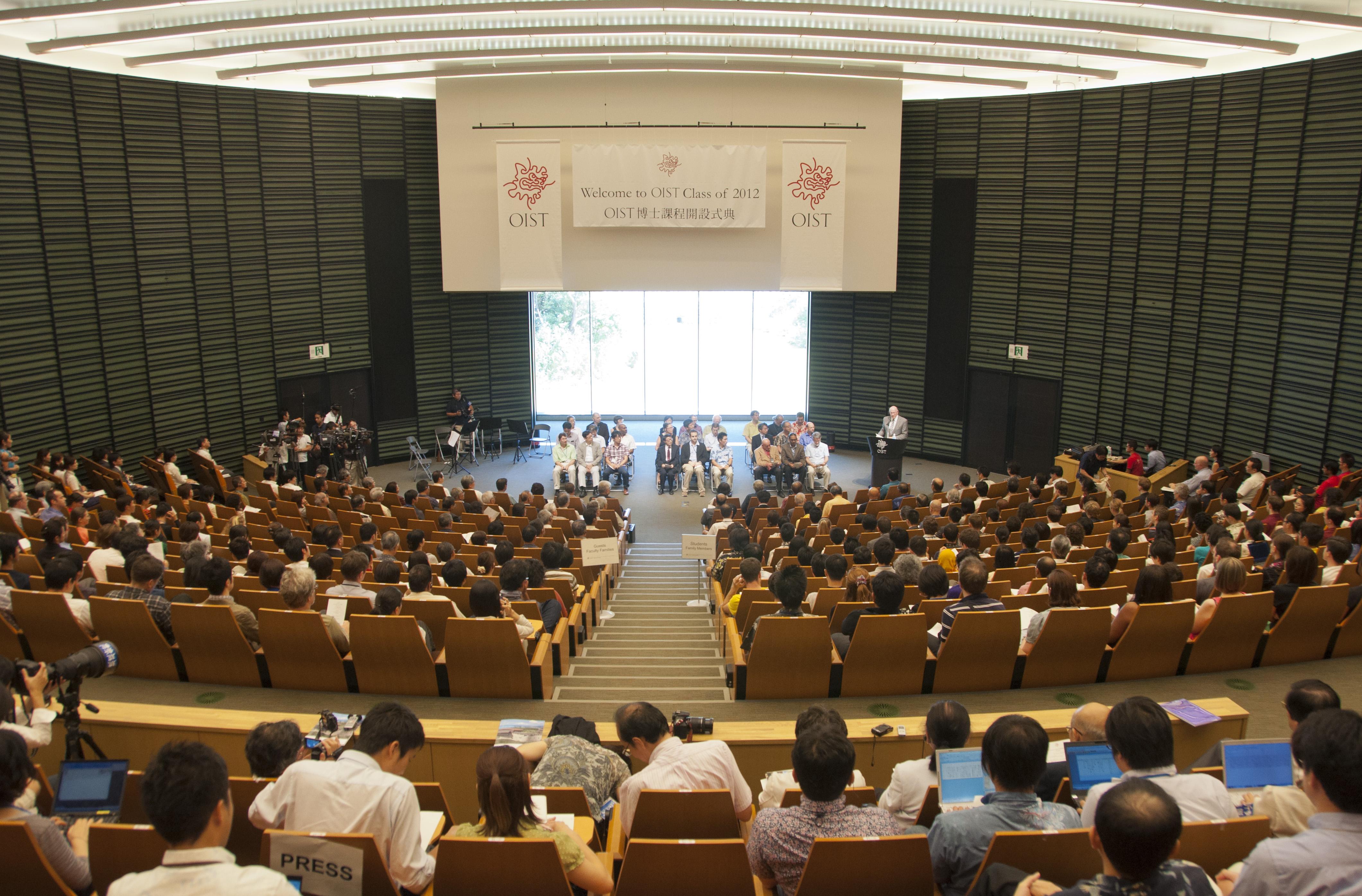 OIST博士課程開設式典、2012年9月6日