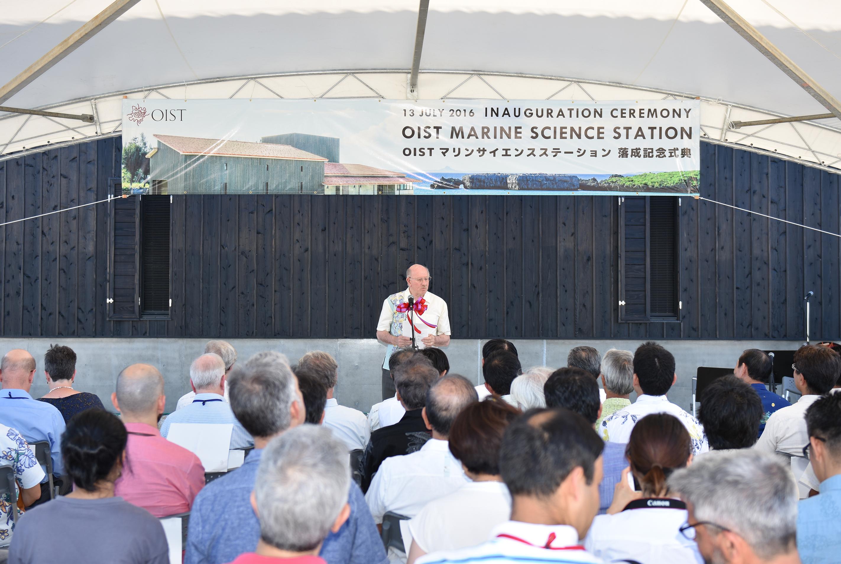 OIST President Jonathan Dorfan