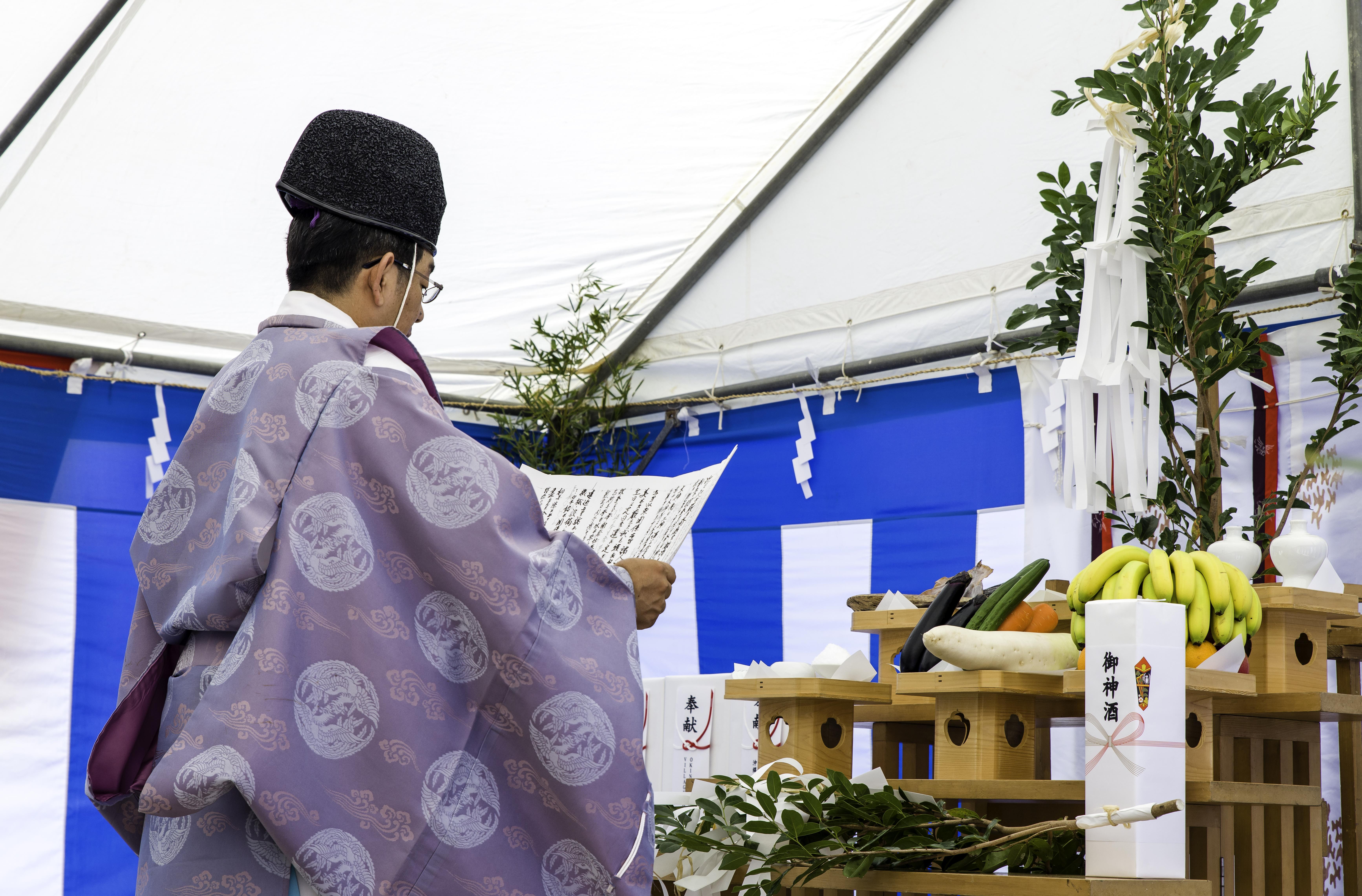 Shunko Shiki Ceremony