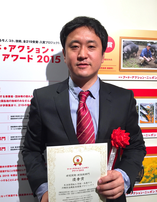 Prof. Hidetoshi Saze