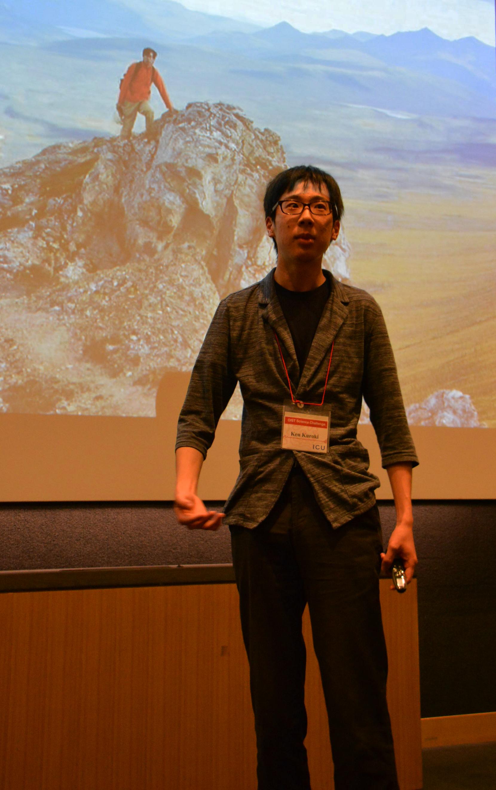 OISTサイエンスチャレンジ参加者で最優秀賞の黒木健さん