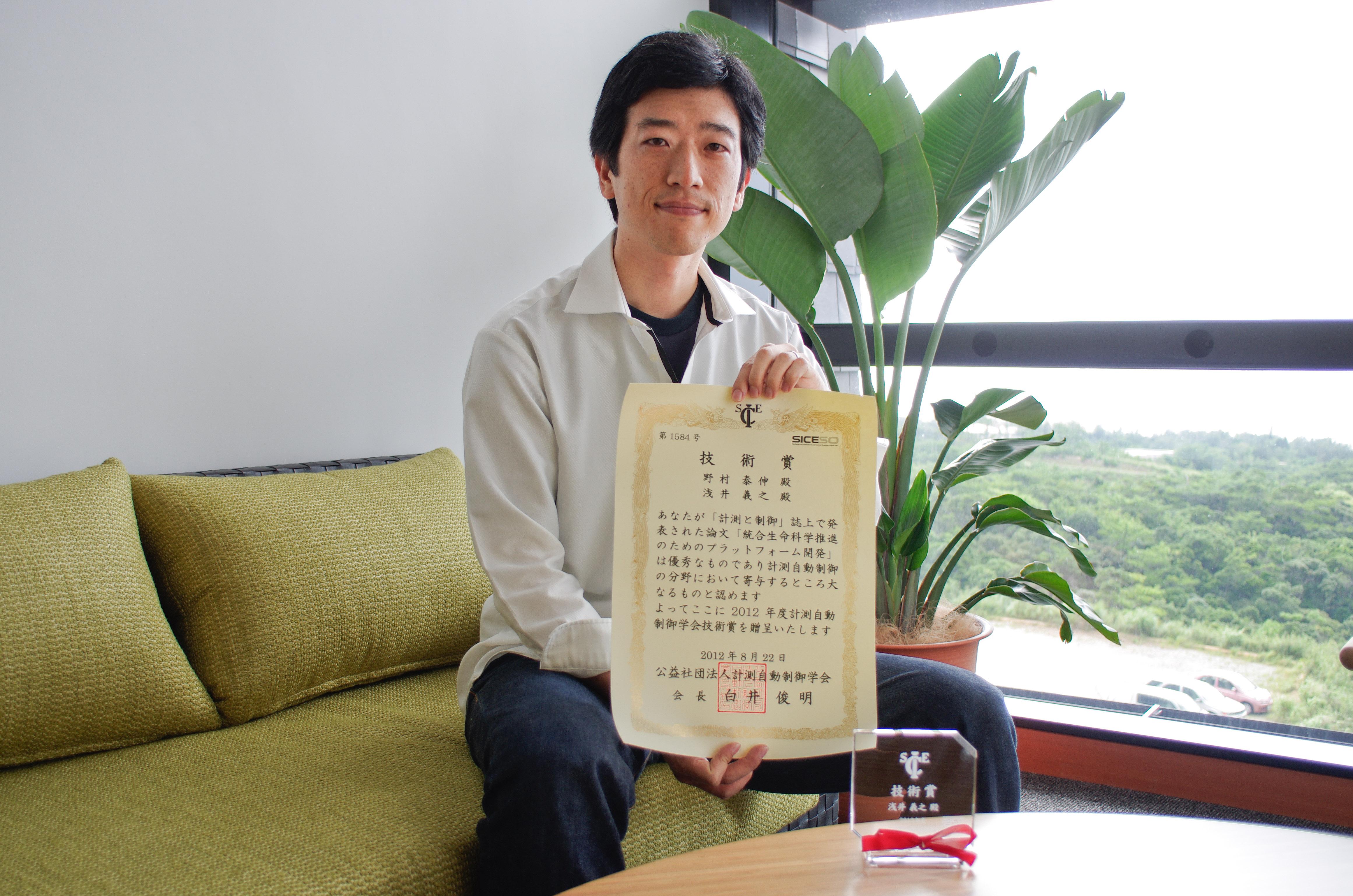 浅井義之博士