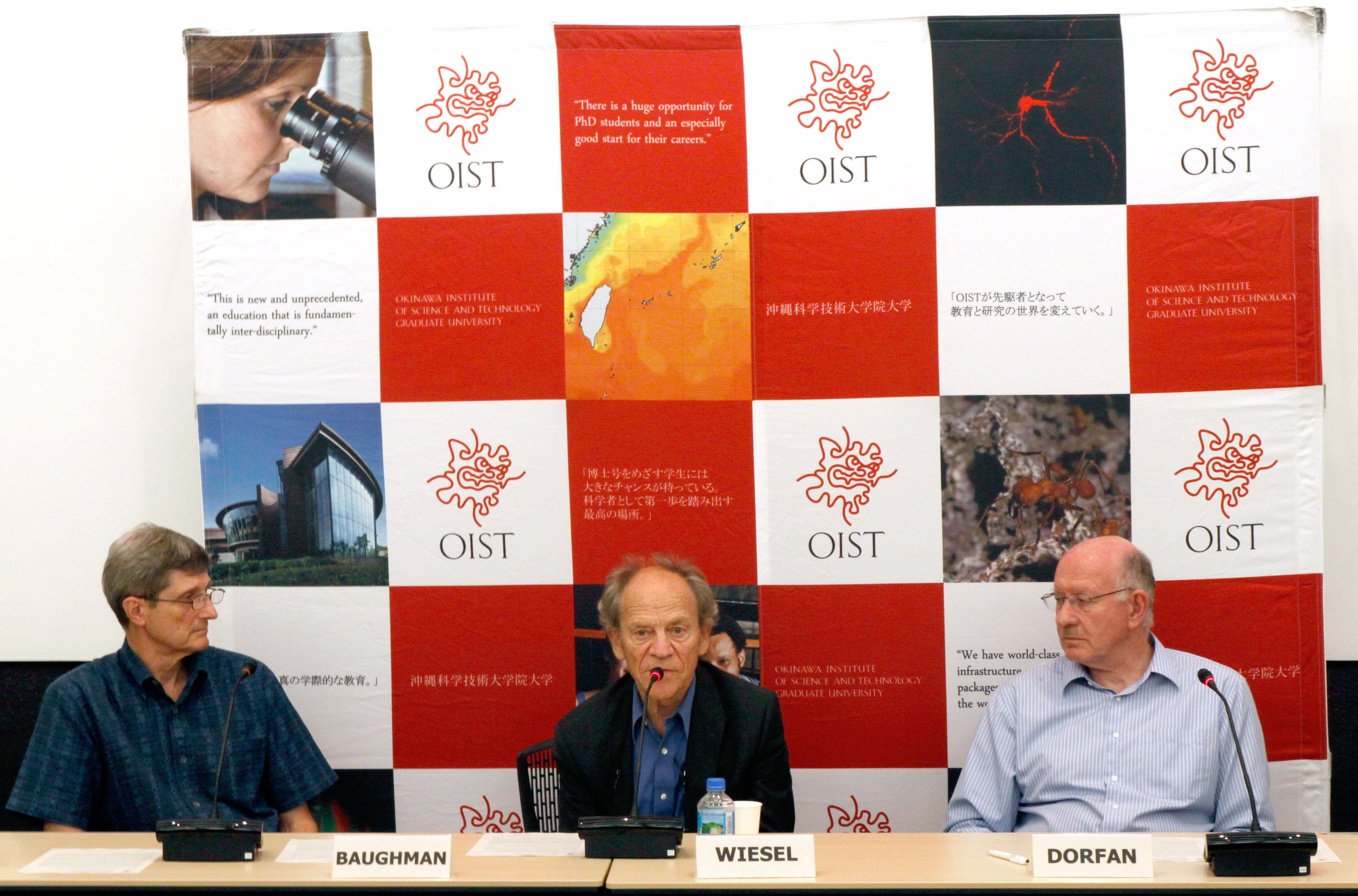 沖縄科学技術大学院大学学園(OIST)の理事会の第4回会合の記者会見