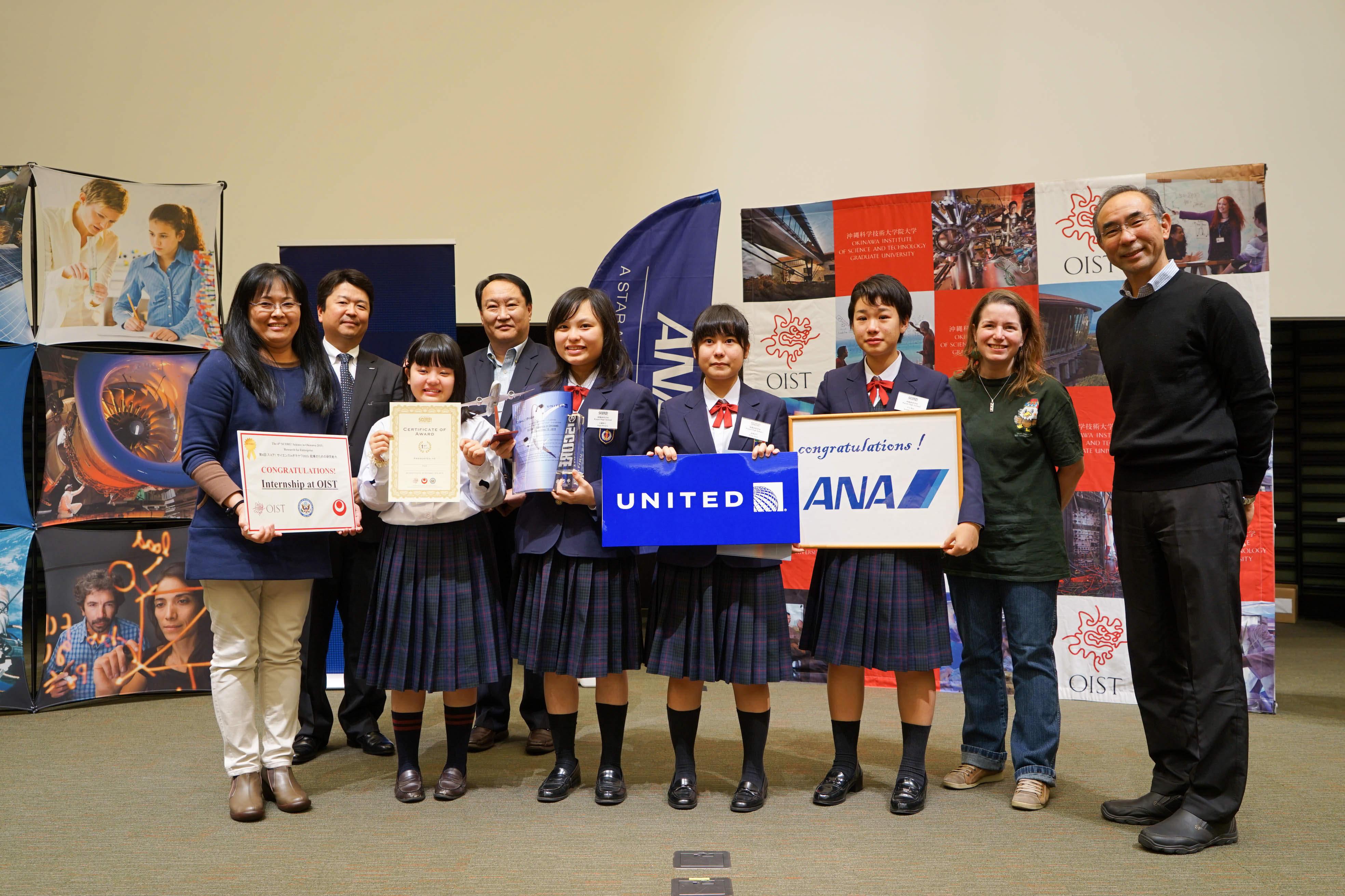 The winning team from Kyuyo High School