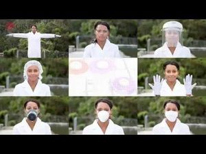 OIST Personal Protective Equipment 2015 (no subs)