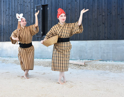 OIST Traditional Tanchame Dancers