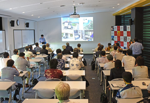 The presentation of the R&D site at OIST