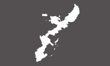 Outline of Okinawa main island