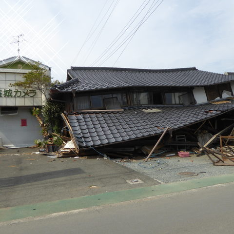 Powerful twin earthquakes recently hit Kumamoto damaging many houses and buildings