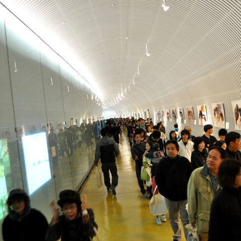 A Packed Tunnel at Open Campus 2013