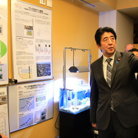 Prime Minister Shinzō Abe asks Professor Noriyuki Satoh a question about his research