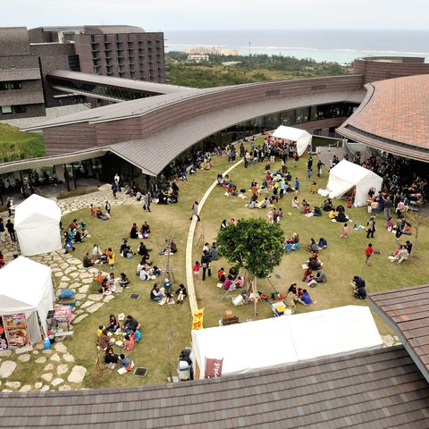 Aerial View of Open Campus Center Court