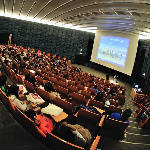 Auditorium Star Lecture at Open Campus