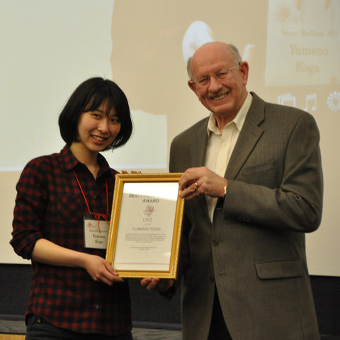 Yumeno Koga, Winner of the 2015 Science Challenge with President Dorfan