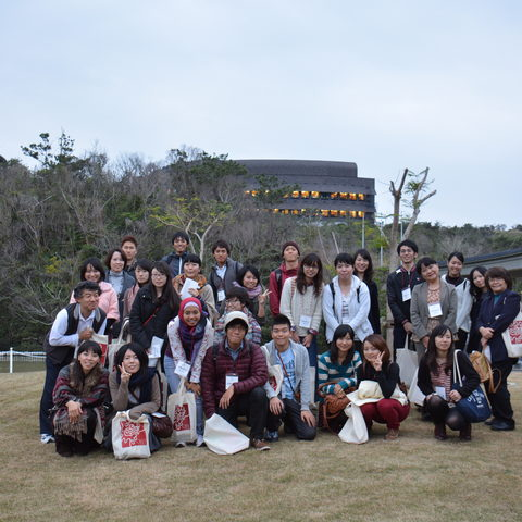 Ryudai Students