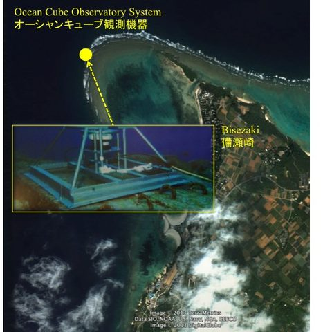 Deployment Site Offshore of Cape Bise, Motobu, Okinawa