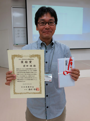 On September 24th, 2016, Ken Maeda, a researcher from OIST's Marine Genomics Unit, received the Young Researcher Award from the Ichthyological Society of Japan