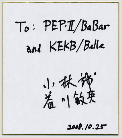 Signatures by Nobel Laureate Profs Makoto Kobayashi (above) and Toshihide Maskawa (bottom)