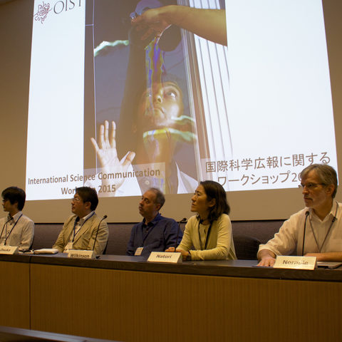 Science Communication Workshop Panel