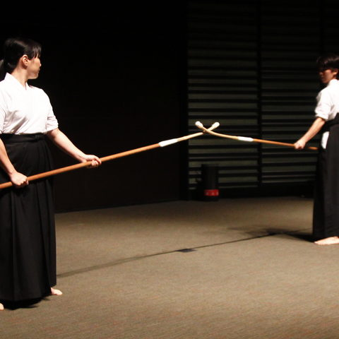 Naginata Demonstration